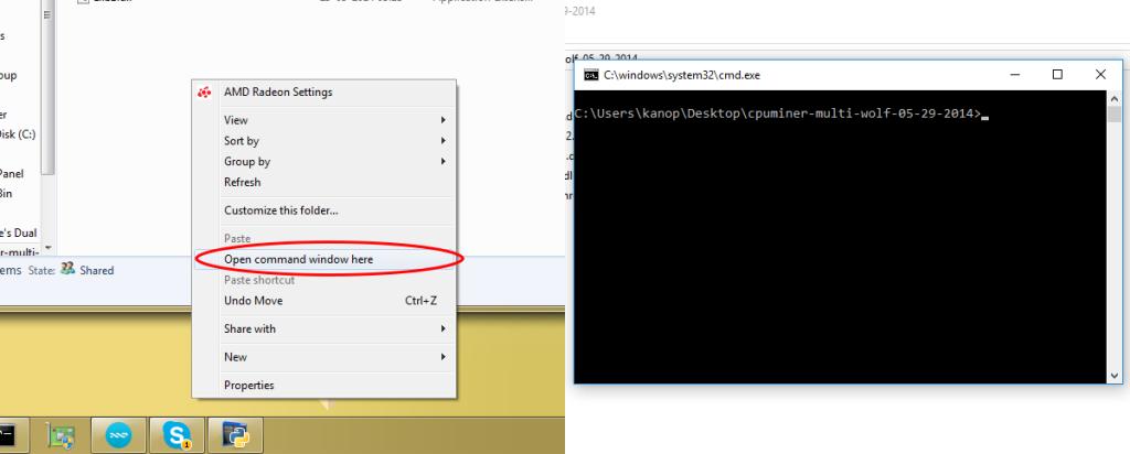 حال باید فایل xmr.conf را پیکربندى کنیم