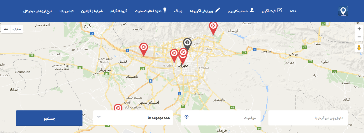 "معرفی سایت سرویس دهی ""کوین مپ ایران"" www.coinmap.ir"