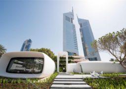 حکومت دوبی قصد راه اندازی یک پلاتفرم بلاک چین را دارد