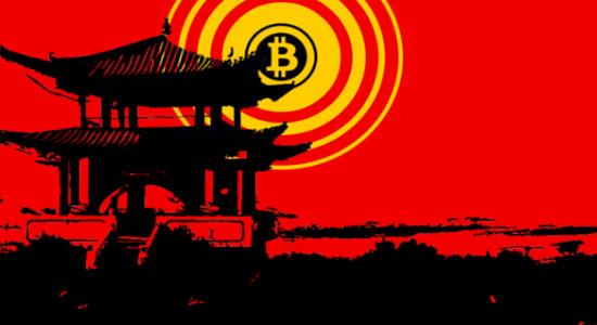 رونق صنعت مالی در چین