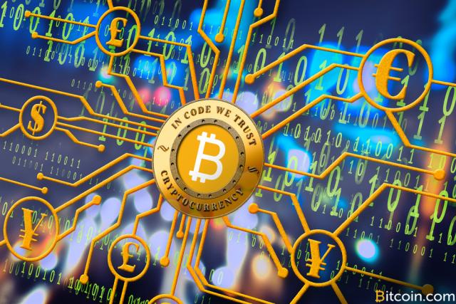 بیت کوین تبدیل به ارز رایج جهانی بالفعل شده است