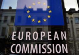 کمیسیون اتحادیه اروپا: ما درنظر داریم از پروژه های بلاکچین حمایت بیشتری نماییم