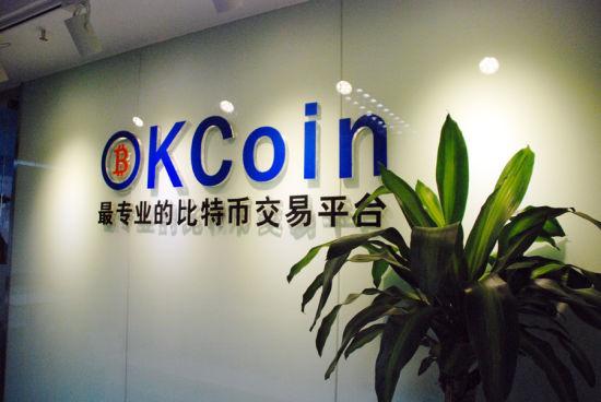 OkCoin ابتدا اطلاعیه را منتشر کرد، سپس از بهروزرسانی هزینه مبادله صرفنظر کرد