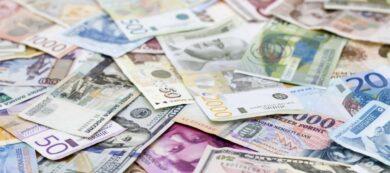 پول چیست ؟ تعریف پول