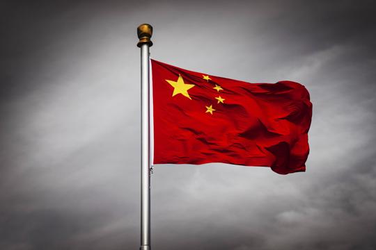 بیتکوین در چین