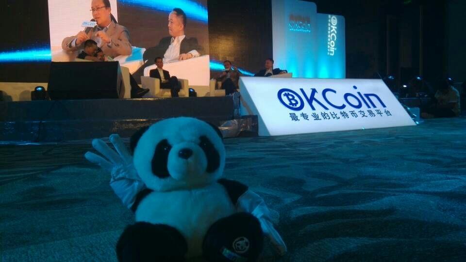 OKCoin event4 امین محقق