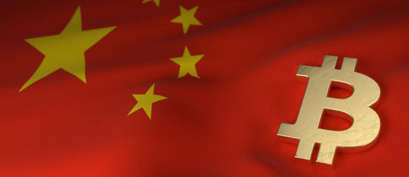 دولت چین