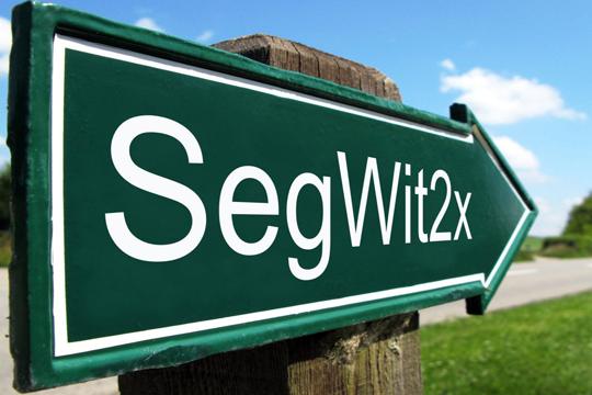 Segwit2x