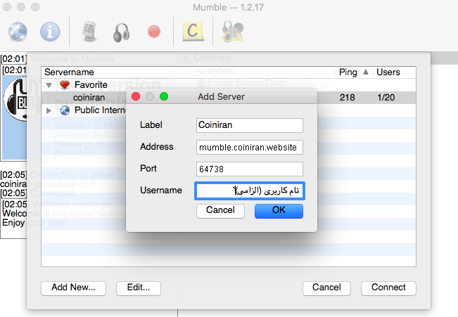 coiniran mumblewebsite 1 راهنمای استفاده از تالار گفتگوی کوین ایران