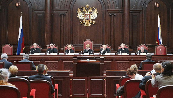 russian constitutional court زراره سلیمی