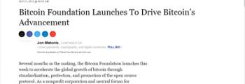 شروع به کار بنیاد بیتکوین