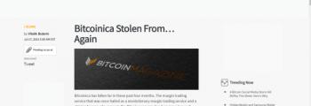 صرافی Bitcoinica هک شد