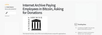 Internet Archive بیت کوین می پذیرد
