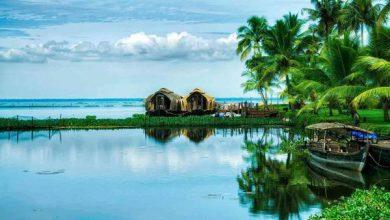 Aruba صنعت گردشگری خود را با استفاده از شبکه اتریوم، بهبود می بخشد