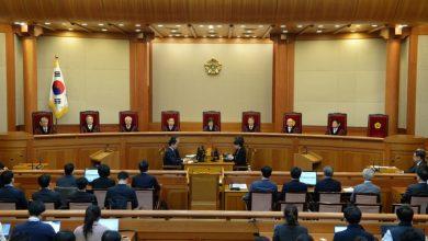 Nikkei: وزارت دادگستری کره جنوبی در اندیشه ممنوعیت کامل داد و ستد بیتکوین