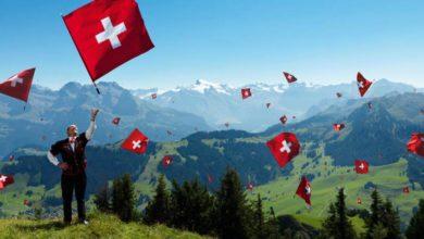 بانک مرکزی سوییس: ارزش بیتکوین بیش از یک ارز است