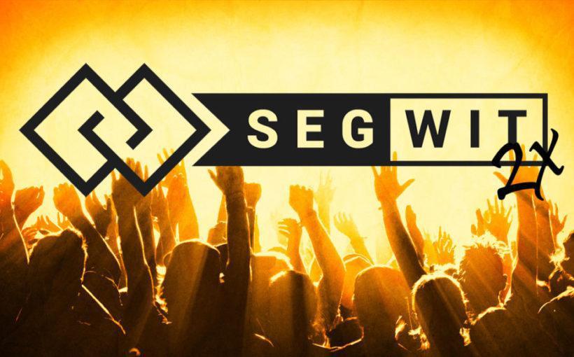 segwit2x returns مینو علیخانی