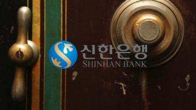 Shinhan بانکی در کره جنوبی است که برای نگهداری از رمزارز ها، خدمات می دهد