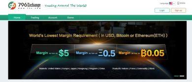 centralized exchange challanges pt5 3 390x167 صرافی های متمرکز و خطراتی که برای کاربران دارند (قسمت پنجم)