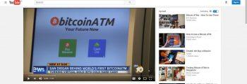 اولین ATM بیت کوین