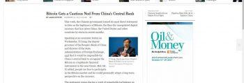 پذیرش بیت کوین توسط بانک چینی