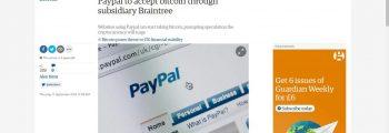 Paypal هم به جمع پذیرندگان بیت کوین پیوست
