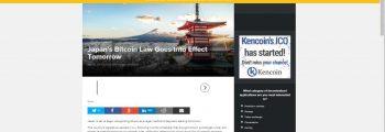 قانونی شدن بیت کوین برای پرداخت ها توسط دولت ژاپن