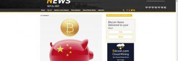 صرافی های چینی در مظن اتهام اختلاس سرمایه مشتریان