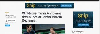 اعلان رسمی آغاز فعالیت صرافی Gemini
