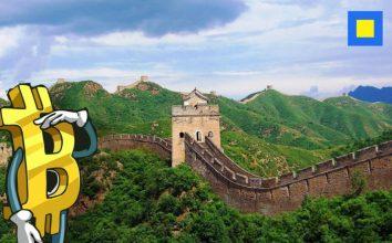 china to ban foreign exchanges 354x220 دولت چین استفاده از صرافی های رمزارزی خارجی را ممنوع کرد