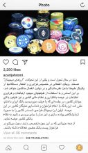 ایران به دنبال رمزارز ملی؛ جدیدترین سخنان آذری جهرمی وزیر ارتباطات در خصوص رمزارز