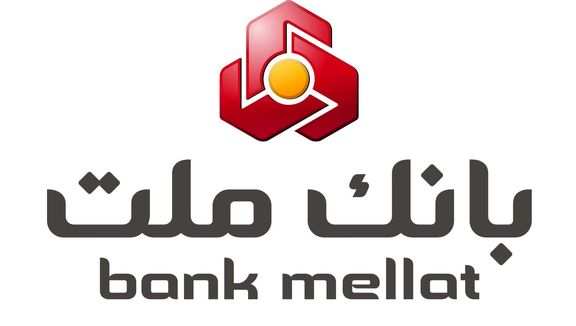 Mellat Bank and the first blockchain-based product