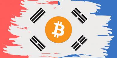 real names trade cryptocurrency in korea 390x195 کره جنوبی، به حساب های دارای نام واقعی، مجوز اعطا می کند