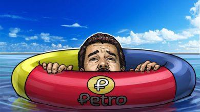 ونزوئلا: پترو (رمزارز ملی) در روز اول از پیش فروش به میزان 735 میلیون دلار فروش رفت!