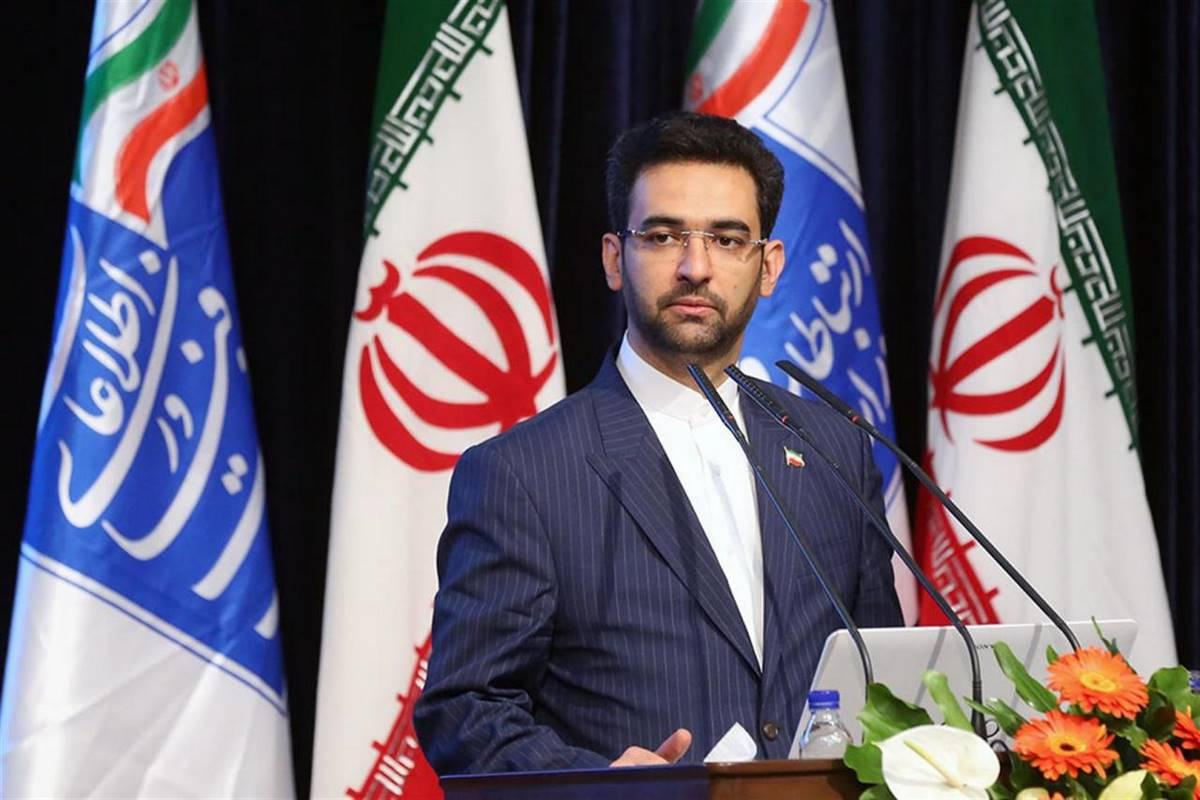 """آذری جهرمی از آماده شدن ارز دیجیتال """"ملی"""" در ایران خبر می دهد"""