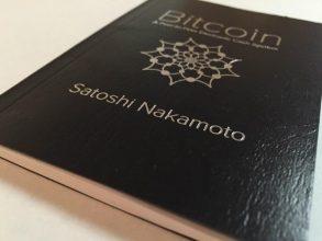 بیت کوین (Bitcoin Whitepaper) نویسنده: ساتوشی ناکاماتو (Satoshi Nakamoto)