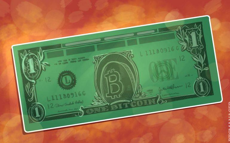 مزایا و معایب سرمایه گذاری در بیت کوین و سایر رمزارز ها (کریپتوکارنسی)