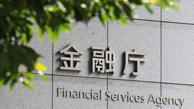 دو صرافی رمزارز دیگر توسط نهاد قانون گذاری مالی ژاپن معلق شدند