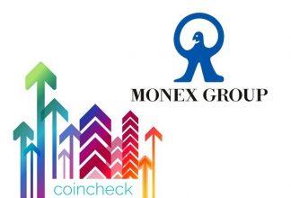 monex to buy coincheck 324x220 زمزمه های فروش صرافی رمزارز ژاپنی Coincheck به یک شرکت بازرگانی