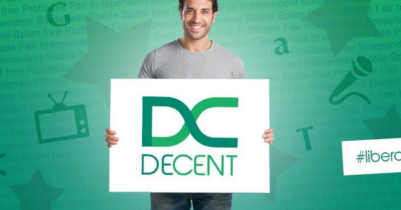 DCore ، پلتفرم بلاکچینی DECENT برای ساخت اپلیکیشن های غیرمتمرکز