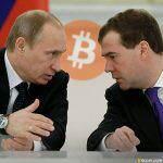 رمزارز در روسیه پول دیجیتال و توکن ، حقوق دیجیتال شناخته می شود
