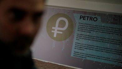 دولت ونزوئلا 16 صرافی رمزارز را برای فروش پترو تأیید قرار داد