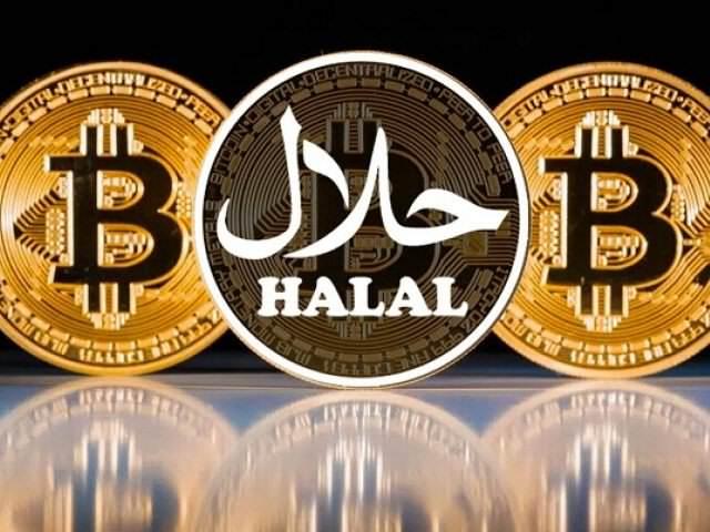 بیت کوین و دیگر رمزارز ها از منظر اسلام، بررسی مشروعیت و عدم مشروعیت آنها