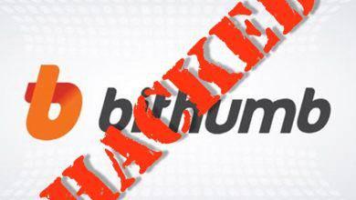 فوری: هک و سرقت رمزارز به ارزش 70 میلیون دلار: این بار در صرافی Bithumb