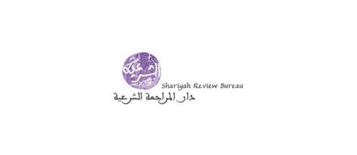 دفتر بازبینی احکام اسلامی (SRB)