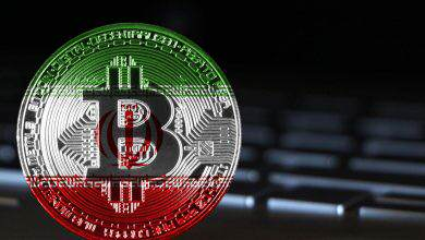 آخرین نظرات مسئولان دولت ایران درباره بلاک چین و رمز ارز ها چیست؟