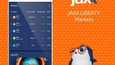 Decentral کیف پول کریپتو Jaxx Liberty را در نسخه بتا ارائه می کند