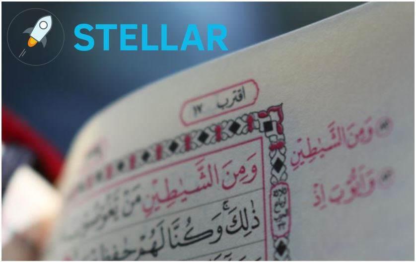 استلار (Stellar)، اولین ارز رمزنگاری شده مطابق با احکام اسلامی