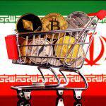 بانک مرکزی تا پایان شهریور ماه در خصوص رمز ارز ها تصمیم می گیرد