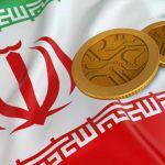 رمز ارز ملی ایران از دیدگاه بانک مرکزی چه ویژگی هایی خواهد داشت؟